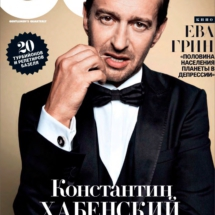 The Actor of th Year-2016 by GQ Russia Magazine