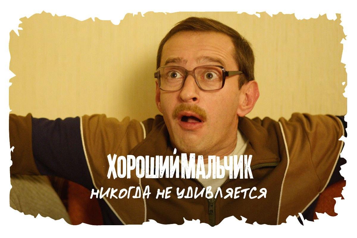 "Konstantin Khabenskiy starring in ""The Dood Boy"", 2016"