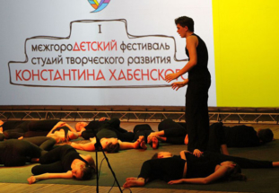 A Small Stage of Big Life, report by Nadezhda Key, www.vgoroden.ru