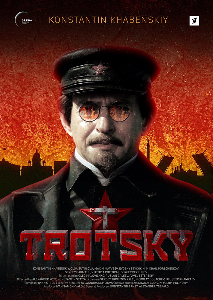 """Trotsky"" TV Series International poster by Sreda Production company and Channel One"