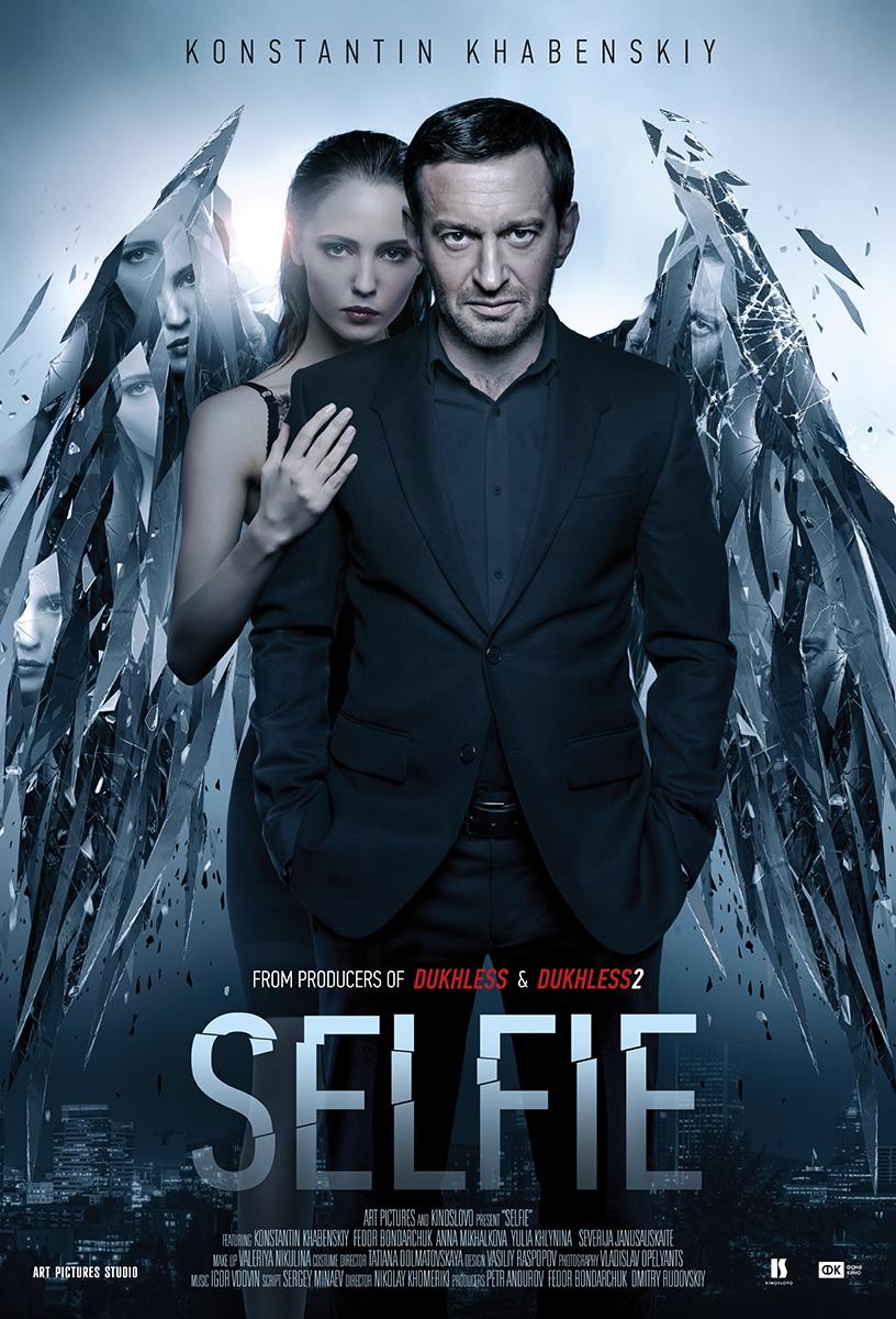 The Selfie starring Konstantin Khabenskiy poster
