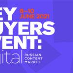 Key Buyers Event 2021